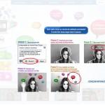 hot_site_passos